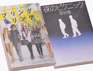 thumb_large_vol28_book