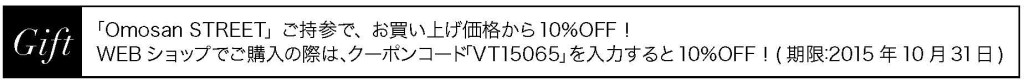 修正_os_vol.38_p015_vape のコピー