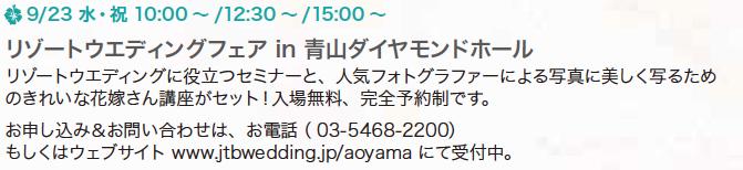 スクリーンショット 2015-09-18 17.46.50