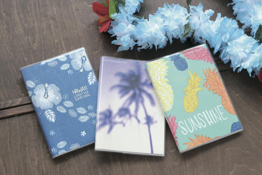 ハワイ手帳イメージ画像