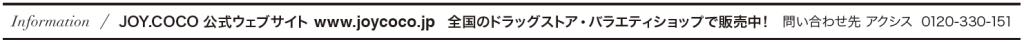スクリーンショット 2016-06-03 19.42.58