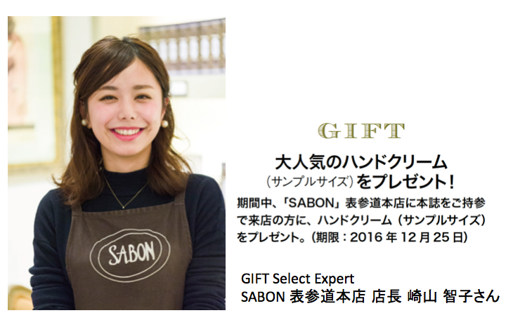sabon14