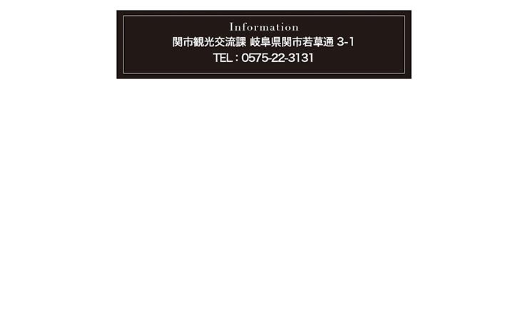 seki-shi8