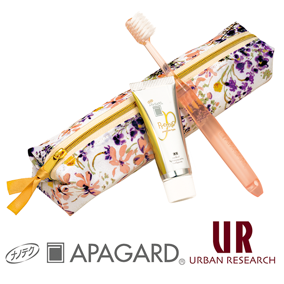 apagard-eyecatch